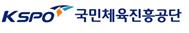 국민체육진흥공단 심벌